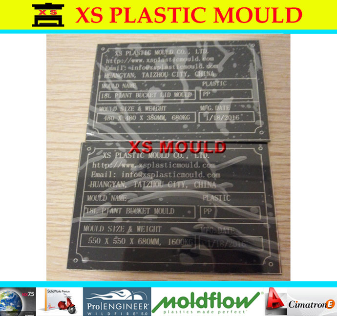 pail lid mould