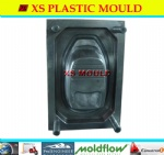 Toddler tub mould