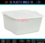 Dishpan mould