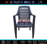 Leisure chair mould